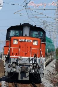 8079レ(=DD51-890牽引)