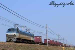 5071レ(=EF66-103牽引)