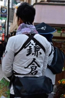 4_大川絋三_piesuke4D