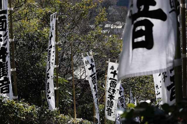 3_佐藤寛子_180131 フォト散歩_鎌倉4C