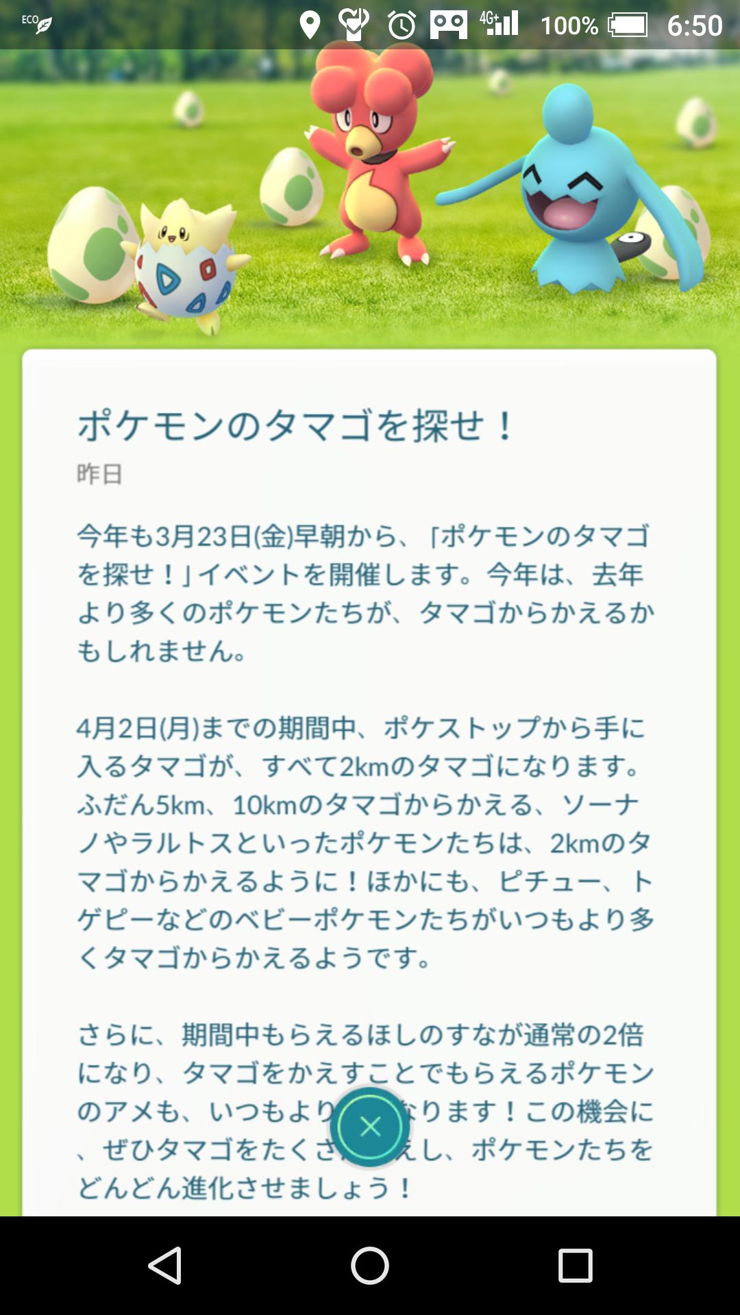 Screenshot_20180322-065006.png
