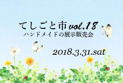 18bana_L.jpg