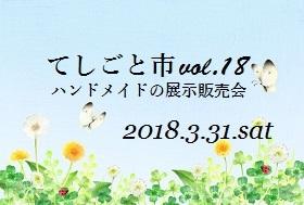 18bana_S.jpg