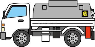 灯油タンカー