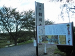 an.姉川の戦い 002