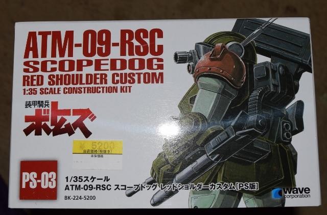 DSC_0219 (640x422)
