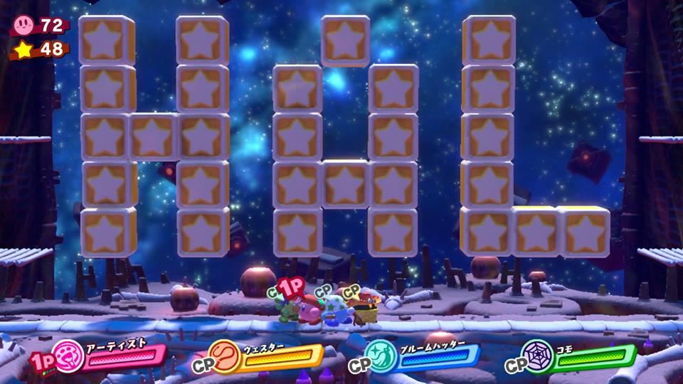 KirbyStaralise_HAL_Majuharugaroa1.jpg