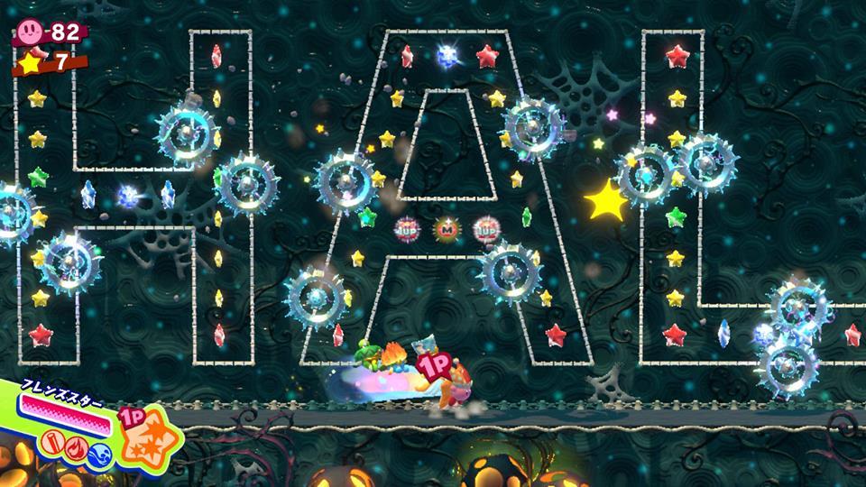 KirbyStaralise_HAL_Tenkeinoma.jpg