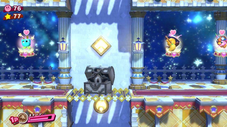 KirbyStaralise_StoneDarkzero.jpg