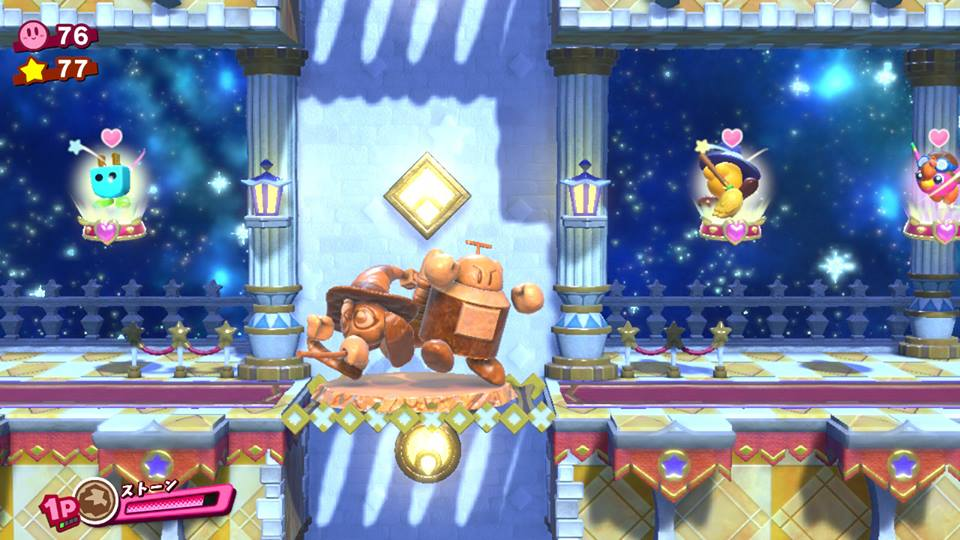 KirbyStaralise_StoneGuril.jpg