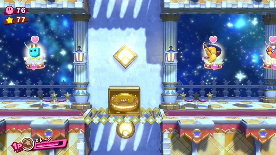 KirbyStaralise_StoneInutamago.jpg