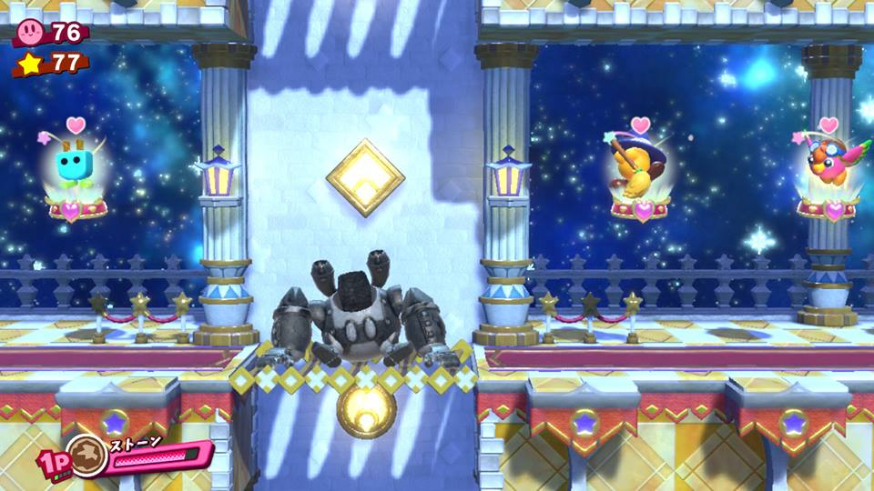 KirbyStaralise_StoneRobobo.jpg