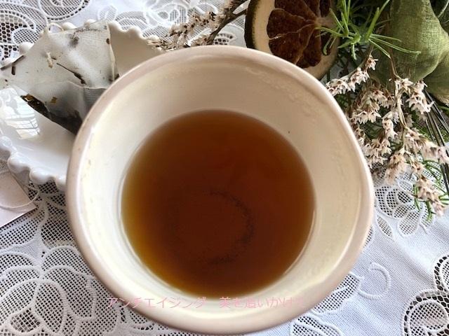 幻のお茶 ちゃぼぼ園