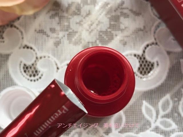 FCEセラム 作りたてを使う美容液