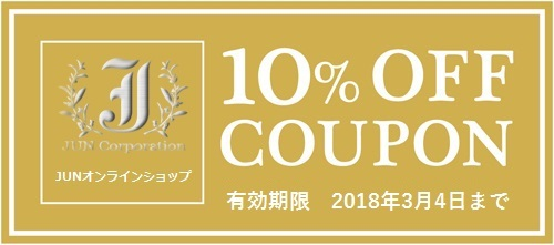 coupon_003.jpg