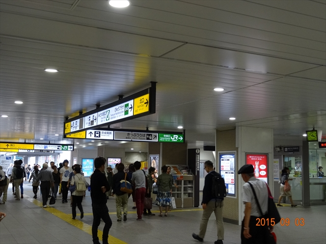DSC02624.jpg