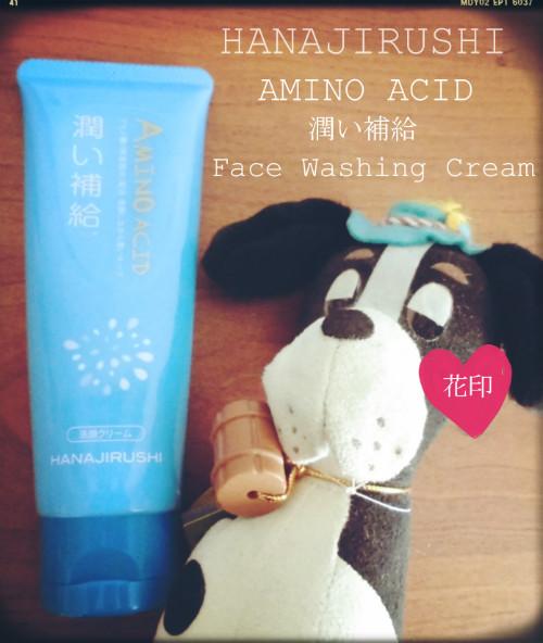 HANAJIRUSHI AMINO ACID Face Washing Cream 201802001
