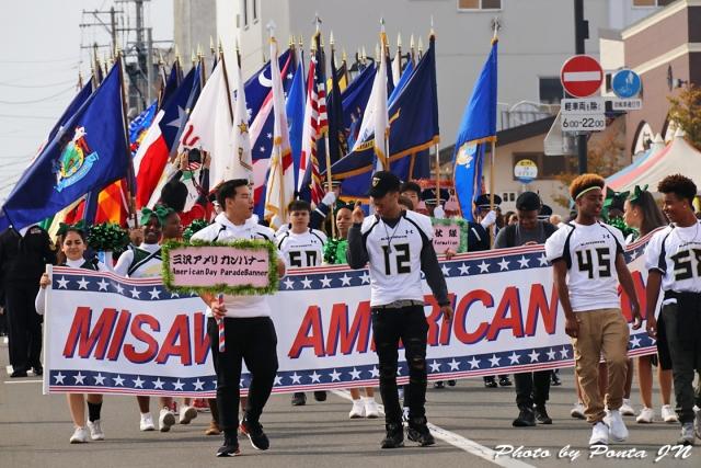 americanday17-002.jpg