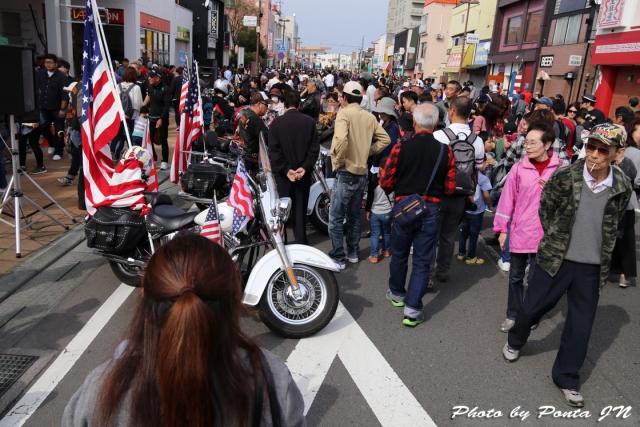 americanday17-035.jpg