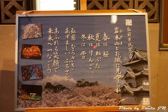 hirosaki171028-007.jpg