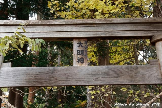 kyoboku1711-124.jpg