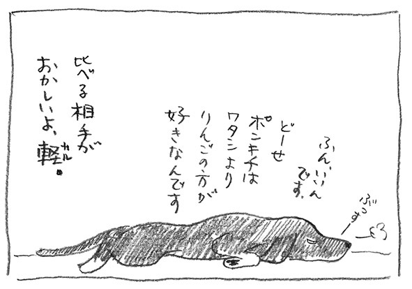 2-ふんどうせ