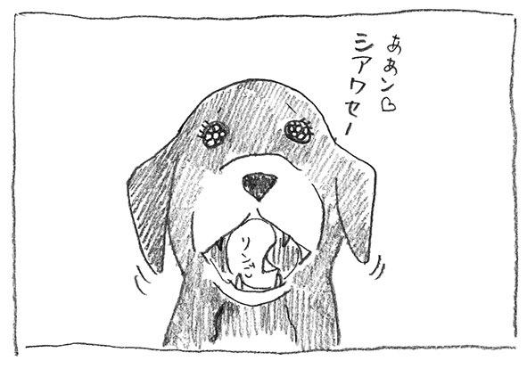 5-ああン