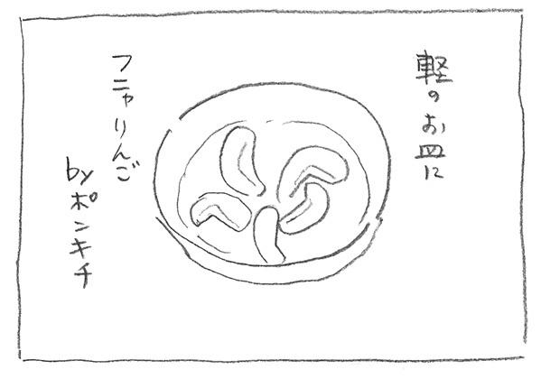 1-お皿に