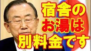 ⑩韓国への修学旅行が86激減したよ!韓国で性病が77%急増したよ!