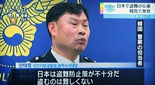 ⑪韓国への修学旅行が86激減したよ!韓国で性病が77%急増したよ!