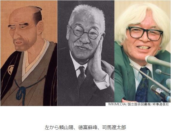 ②ウンコキリスト司馬遼太郎と梅毒ハゲ坂本竜馬は極悪人!