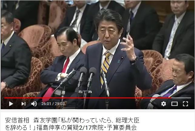 ①森友籠池オカルト文書は誰が書き換えたのか→赤木俊夫→殺害!