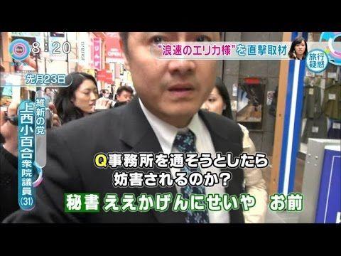 ③森友籠池オカルト文書は誰が書き換えたのか→赤木俊夫→殺害!