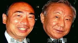 ⑦森友籠池オカルト文書は誰が書き換えたのか→赤木俊夫→殺害!