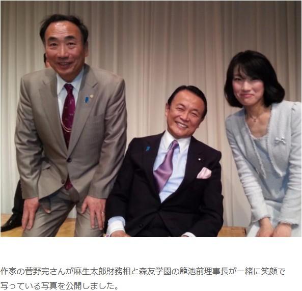 ⑧森友籠池オカルト文書は誰が書き換えたのか→赤木俊夫→殺害!