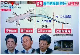 ⑪森友籠池オカルト文書は誰が書き換えたのか→赤木俊夫→殺害!