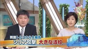 ⑭森友籠池オカルト文書は誰が書き換えたのか→赤木俊夫→殺害!