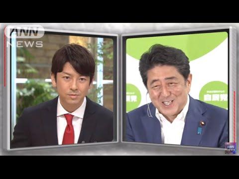 ⑯森友籠池オカルト文書は誰が書き換えたのか→赤木俊夫→殺害!