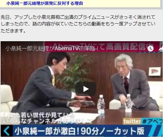 ①オウム麻原3号とウン小泉が(安倍魔TV)に登場!