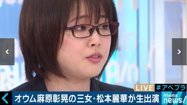 ⑤オウム麻原3号とウン小泉が(安倍魔TV)に登場!