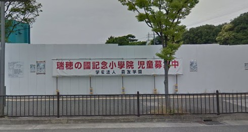⑤橋下の住所が公開されていた!→安倍籠池オカルト学園の近所!
