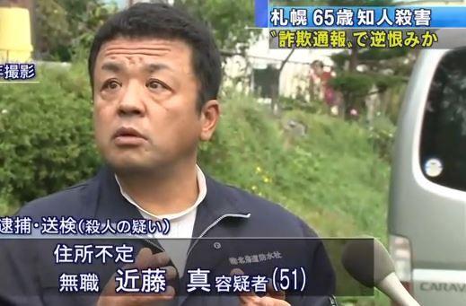 ⑦浪速のゴリエ上西とJKビジネスで逮捕された近藤誠EMグループのエリアプロモーション笹原雄一!
