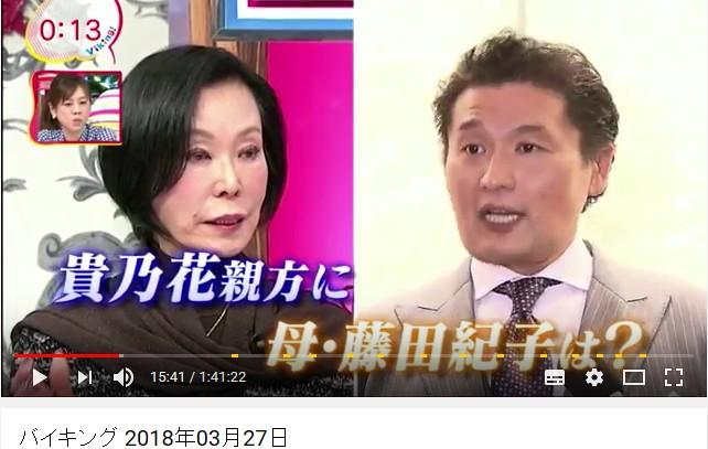 ①【ウンコ貴乃花劇場】バチがあたって終幕!池坊保子→神様っているんですね!