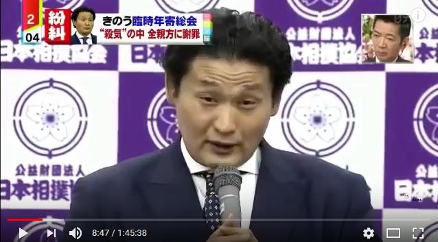 ③【ウンコ貴乃花劇場】バチがあたって終幕!池坊保子→神様っているんですね!