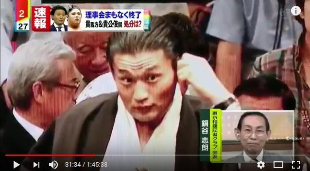 ⑦【ウンコ貴乃花劇場】バチがあたって終幕!池坊保子→神様っているんですね!