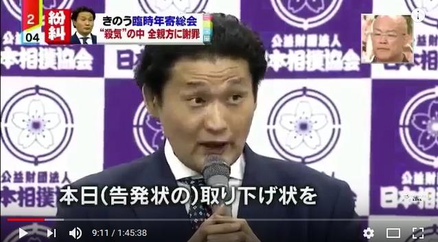 ④【ウンコ貴乃花劇場】バチがあたって終幕!池坊保子→神様っているんですね!