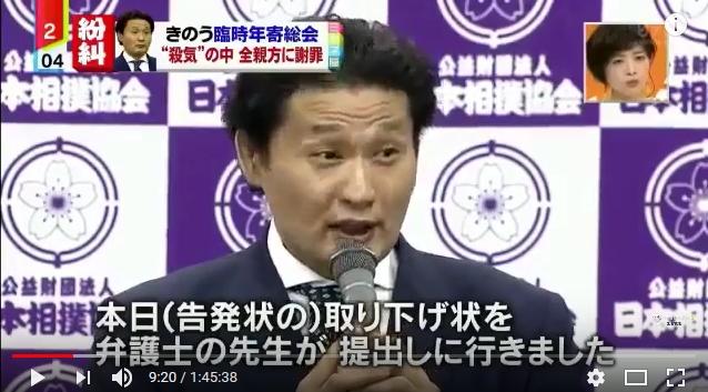 ⑥【ウンコ貴乃花劇場】バチがあたって終幕!池坊保子→神様っているんですね!