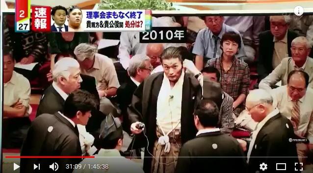 ⑧【ウンコ貴乃花劇場】バチがあたって終幕!池坊保子→神様っているんですね!
