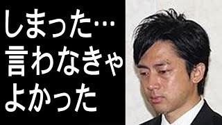 ⑯【ウンコ貴乃花劇場】バチがあたって終幕!池坊保子→神様っているんですね!