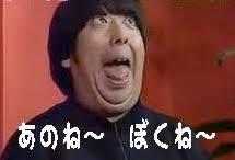 23【ウンコ貴乃花劇場】バチがあたって終幕!池坊保子→神様っているんですね!